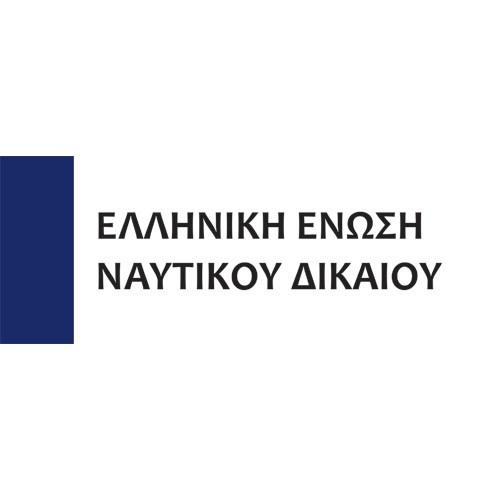 Ελληνική Ένωση Ναυτικού Δικαίου