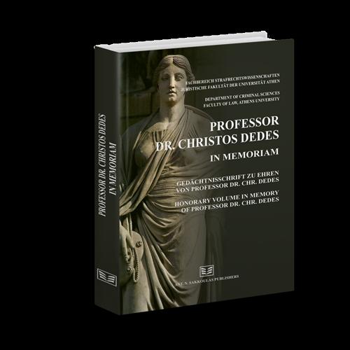 Honour memory professor Christos Dedes