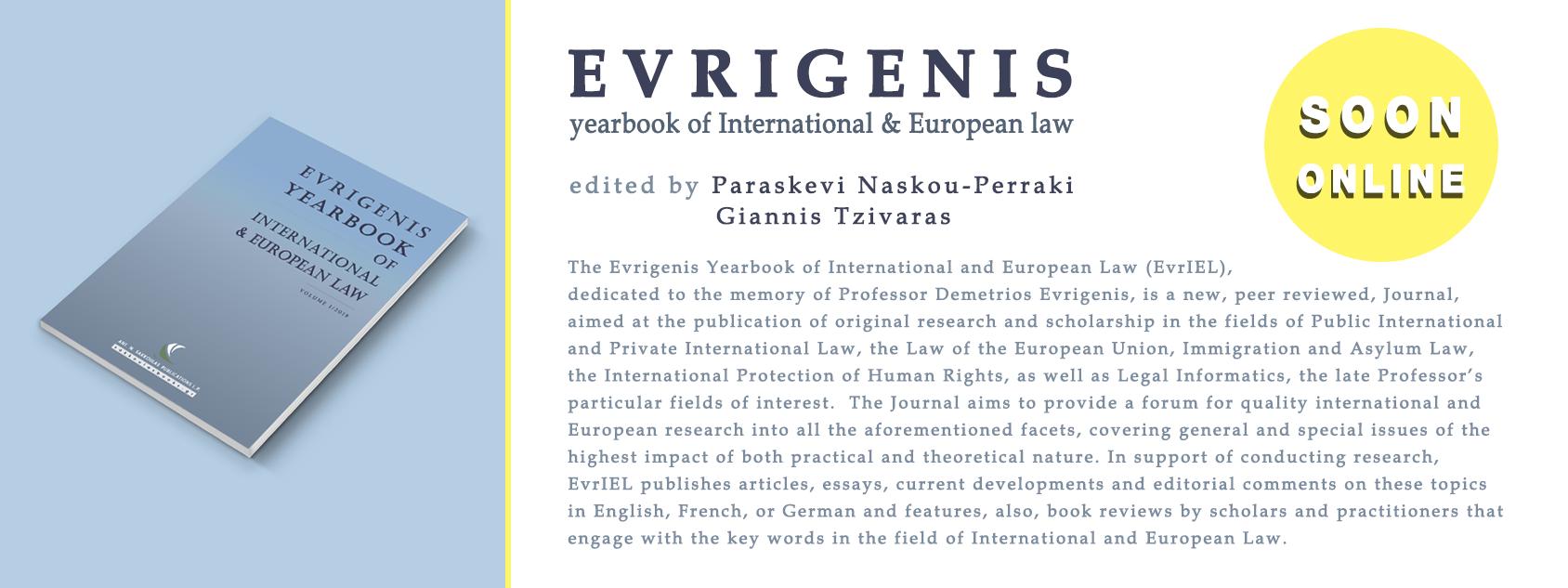 Evrigenis yearbook soon online